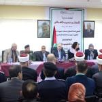 رئيس بلدية قلقيلية عثمان داود يشارك في حفل افتتاح المحكمة الشرعية