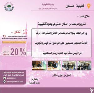 %d8%a7%d8%b9%d9%84%d8%a7%d9%86