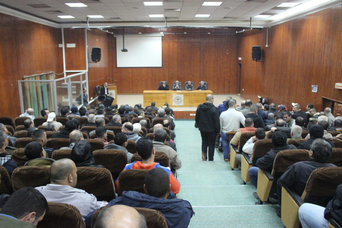 تكريم الموظفين المتميزين في بلدية قلقيلية
