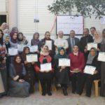 اختتام دورة علم الطاقة والتنمية الذاتية والتي نفذتها جمعية نور الله الخيرية