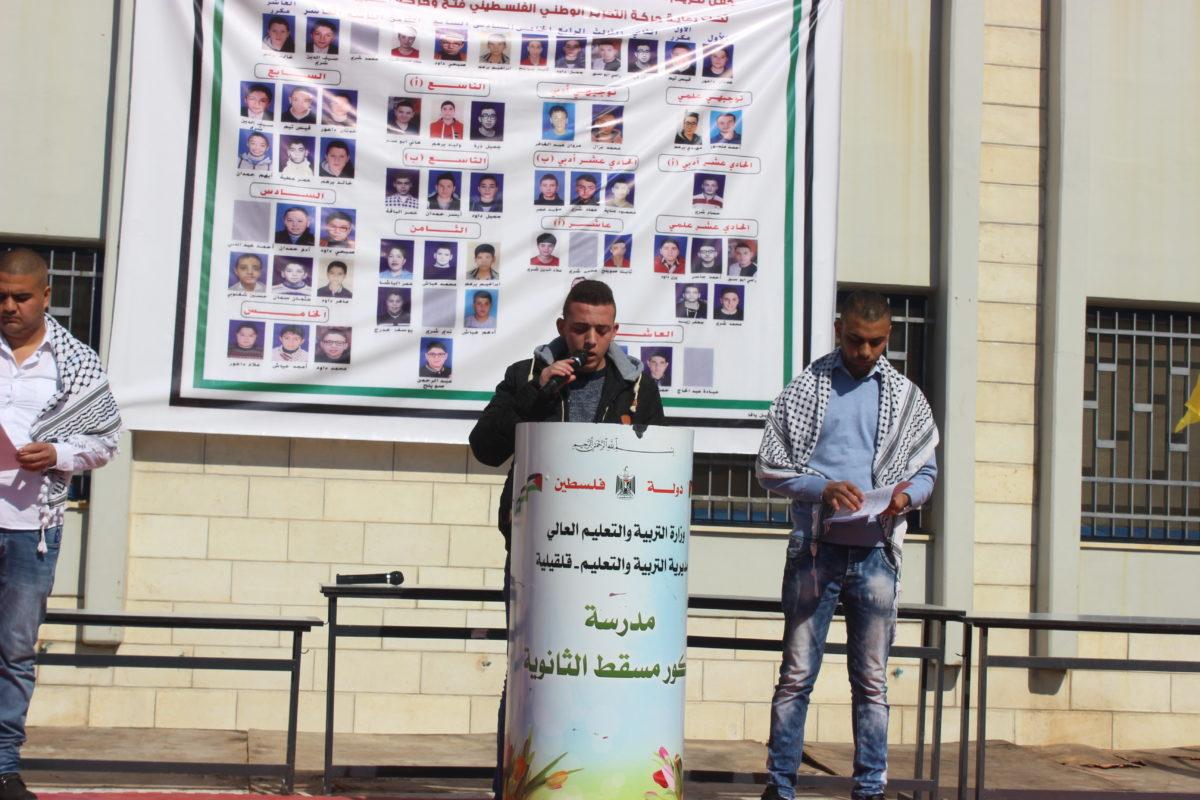 حفل تكريم الطلبة الأوائل للفصل الدراسي الأول نفذته مدرسة مسقط الثانوية