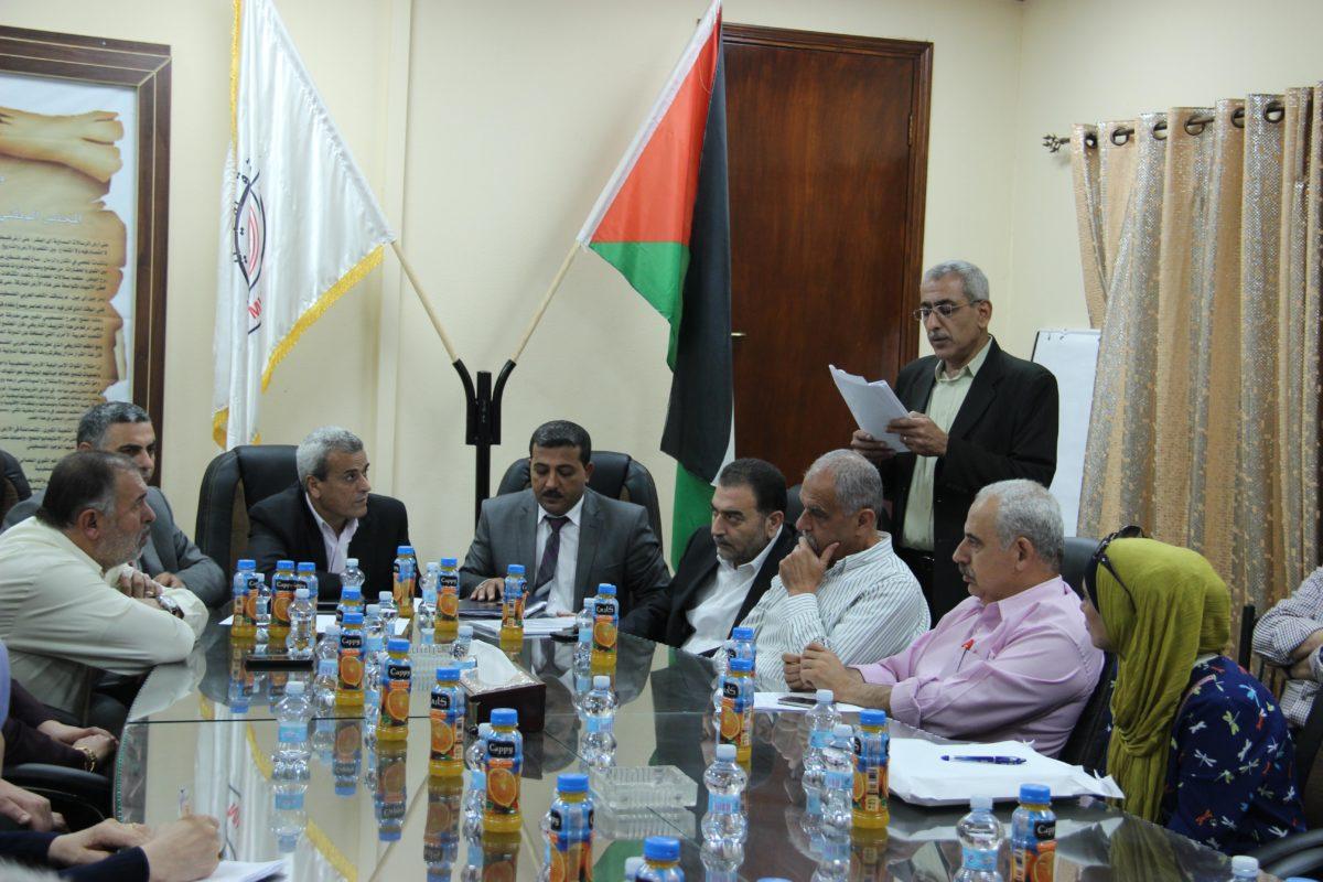 مراسم استلام وتسليم مجلس بلدية قلقيلية المنتخب