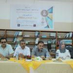 بلدية قلقيلية : اختتام دورتين في الاعلام الثقافي