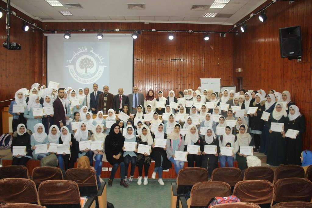 حفل اختتام فعاليات برنامج القيادة المجتمعية
