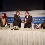 حفل توقيع اتفاقية اطلاق المرحلة الثالثة من برنامج تطوير البلديات