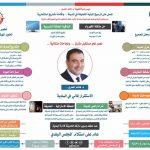 انجازات المجلس البلدي