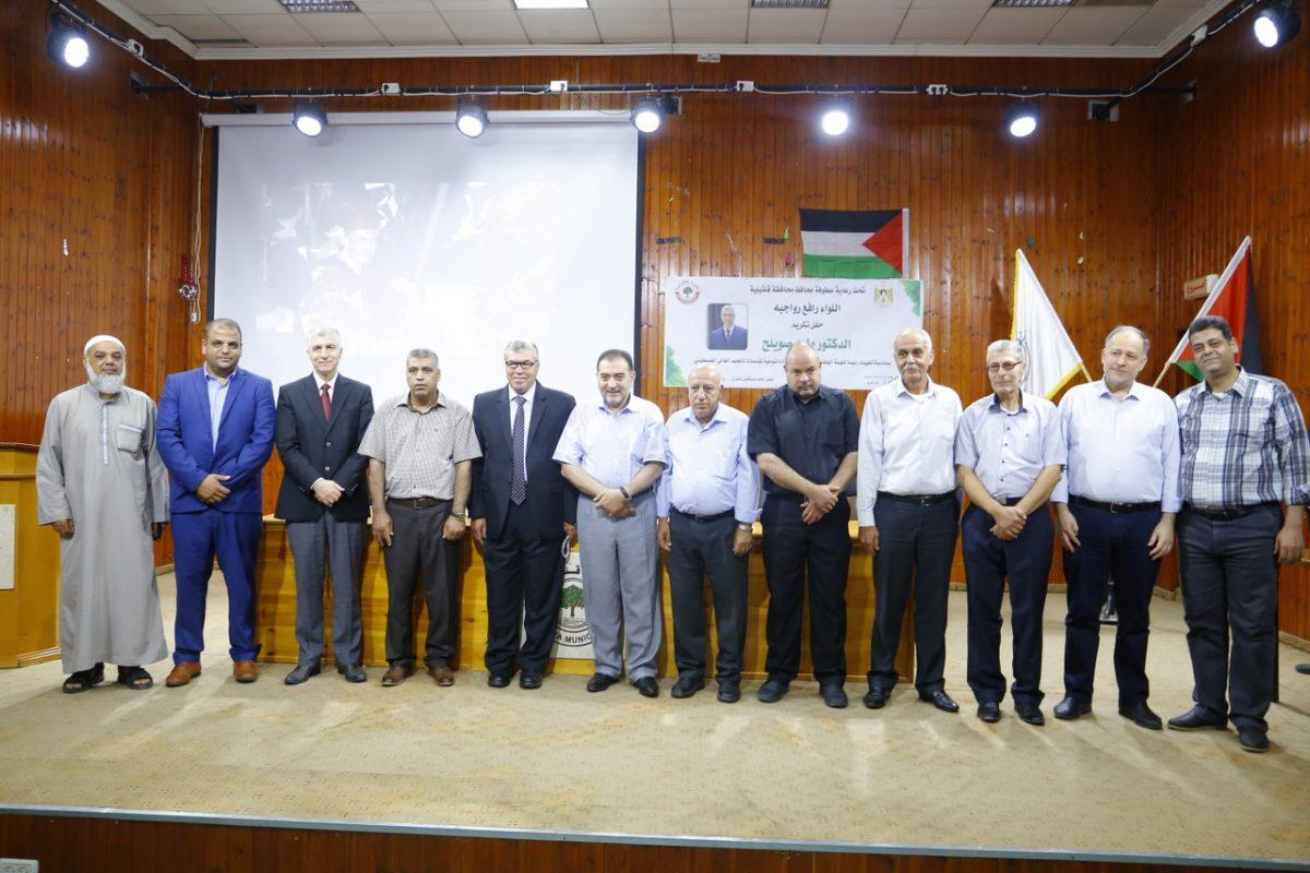 بلدية قلقيلية تحتفي بـ د. وليد صويلح رئيس الهيئة الوطنية للاعتماد.