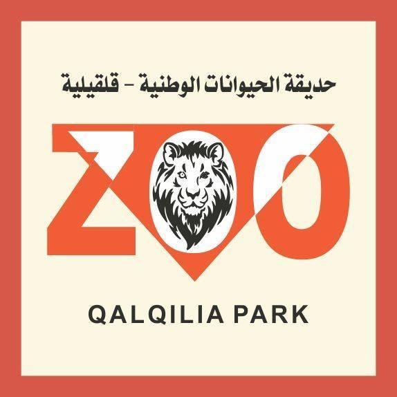 حديقة الحيوانات الوطنية تستقبل 30 الف زائر في عيد الاضحى المبارك