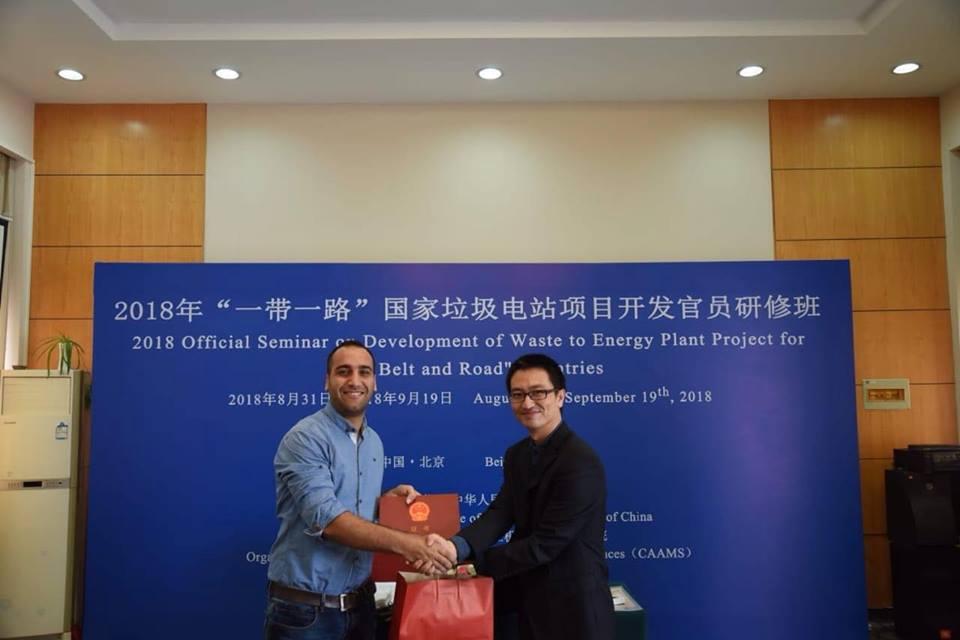 شاركت بلدية قلقيلية الدورة التدريبية تحويل النفايات الى طاقة في الصين