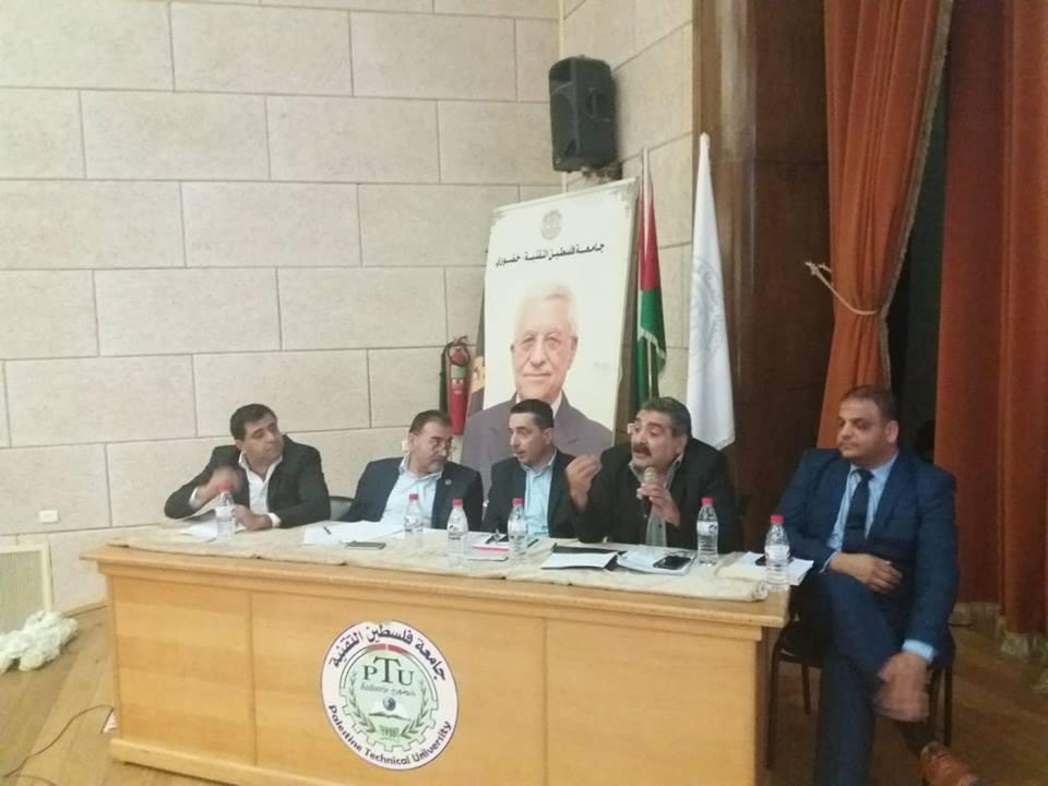 رئيس البلدية يشارك في مؤتمر النزاهة المنعقد في جامعة فلسطين التق.