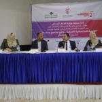 """رئيس بلدية قلقيلية يشارك في المؤتمر المركزي بعنوان """"التنمية الاقتصادية المحلية.. واقع وطموح ومحددات"""""""