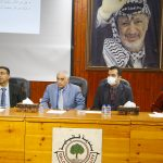 بلدية قلقيلية تحتضن الندوة التعريفية حول المنحة التركية لا بناء فلسطين