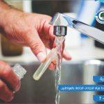 بلدية قلقيلية تطلق حملة مجانية لفحوصات المياه في الخزانات للمواطنين والمؤسسات