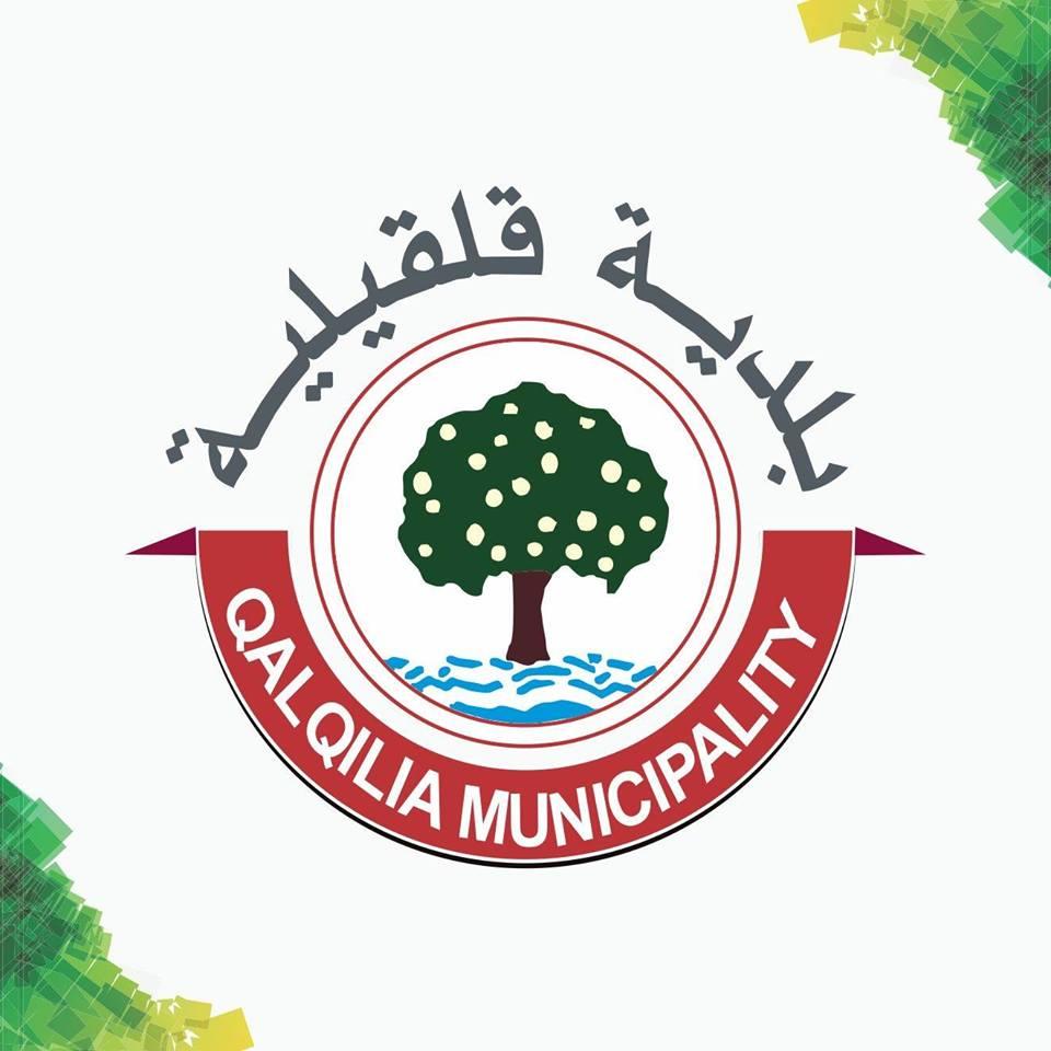 بلدية قلقيلية تتعامل مع 55 حالة طوارئ خلال المنخفض الجوي الاخي