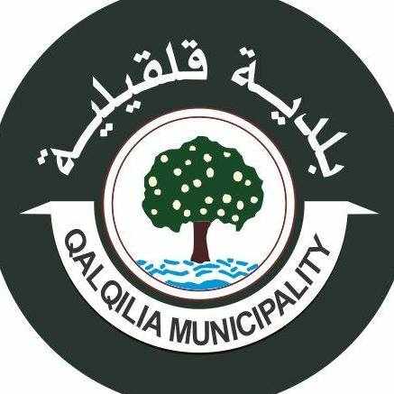 البلدية…خطوات ايجابية نحو تطبيق معاييرالحوكمة