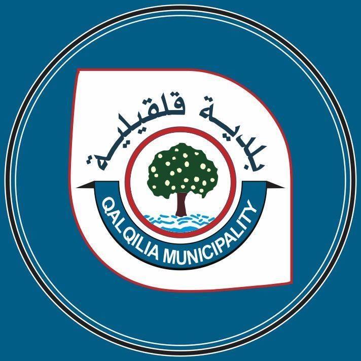 رئيس بلدية قلقيلية يدعو المواطنين لضرورة التعاون مع اعمال تسوية الاراضي