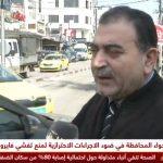 مقابلة مع رئيس بلدية قلقيلية د. هاشم المصري على فضائية فلسطين مباشر
