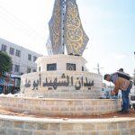 الأعمال مستمرة في ميدان الشهيد ابو علي اياد