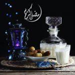 اليوم التاسع من رمضان ….نصيحة رمضانية